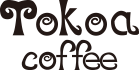 Tokoa coffee トコアコーヒー