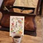 【イベントレポート】本とオルゴールで自然と寄り添う〜響きを感じる読書会〜